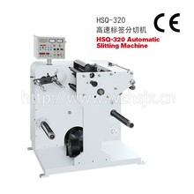 HSQ-320 Slitting Machine For Adhesive Tape, Paper And Film