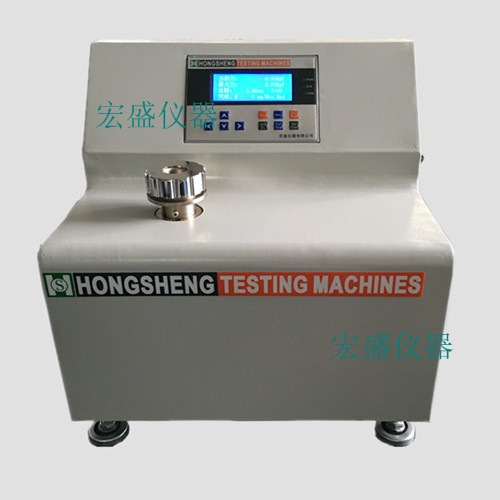 Leather surface crack resistance tester
