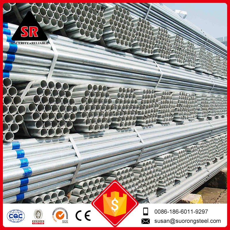 steel pipes galvanized for greenhouse frame