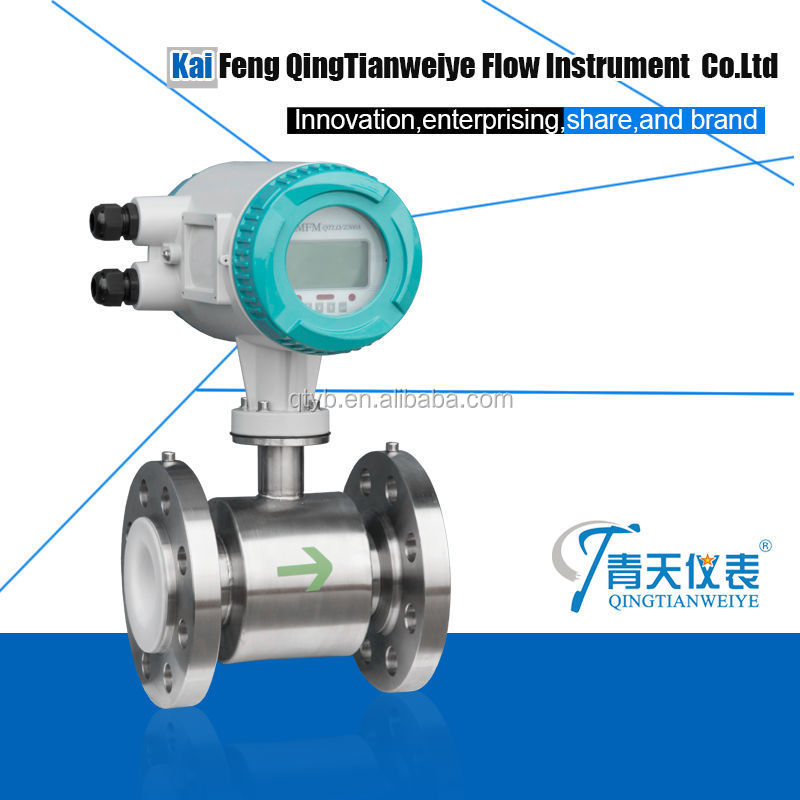 Kaifeng QT water supply magnetic flow sensor