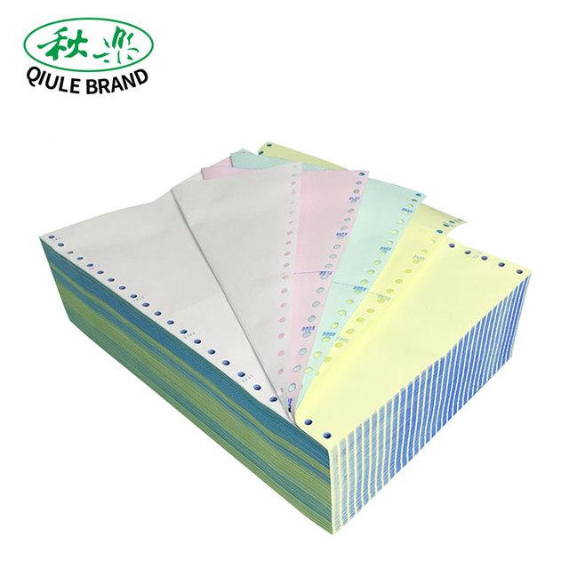 3 ply carbonless continuous computer paper for dot matrix printer