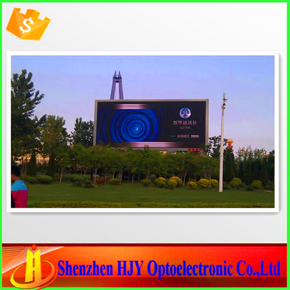 Aliexpress france p8 outdoor led wall price