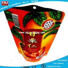 Trade assurance food bag with zipper, food pouch with ziplock,side gusset food bag with zipper
