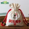 Screen printed and heat transfer printing muslin cotton drawstring bag, cotton drawstring pouches