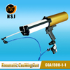 1500ml 1:1 Pneumatic Caulking gun for polyurea coating resin