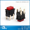 Square momentary or latching on-off led rectangular push button switches