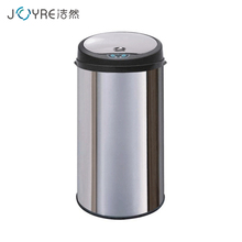 42L house used luxury metal sensor medical stainless steel food waste container