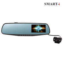 New coming Car DVR 4.3 inch tft lcd screen + rearview mirror + dual cameras