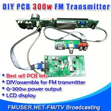 FMUSER FSN-350K 350W FM fm broadcast band Assemble PCB DIY Kit Amp+Control+LCD Display-RC4