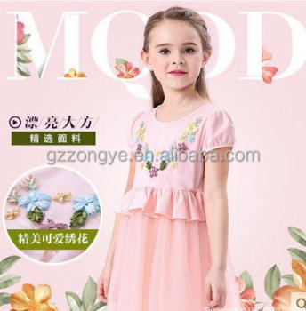 2015 latest design for kids short sleeve party princess dress baby girl embroidery angel fancy cotton dress garment factory OEM