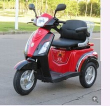 adult electric 3 wheel scooters (HP-E130)