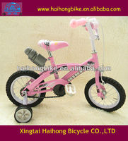 "stylish modle cheap strong steel 12""/14""/16inch child/kids BMX bicycle for girl"