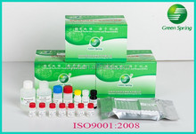 LSY-10018 Drug residue ELISA test kit for Ampicillin detection