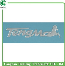 name brand handicraft tag brand skateboards private label computer