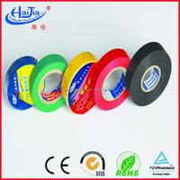 Waterproof pvc edge banding tape with 3m