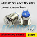 dia.16mm reset push button switch illuminated switch power symbol head led lighting metal switch 24v 220v
