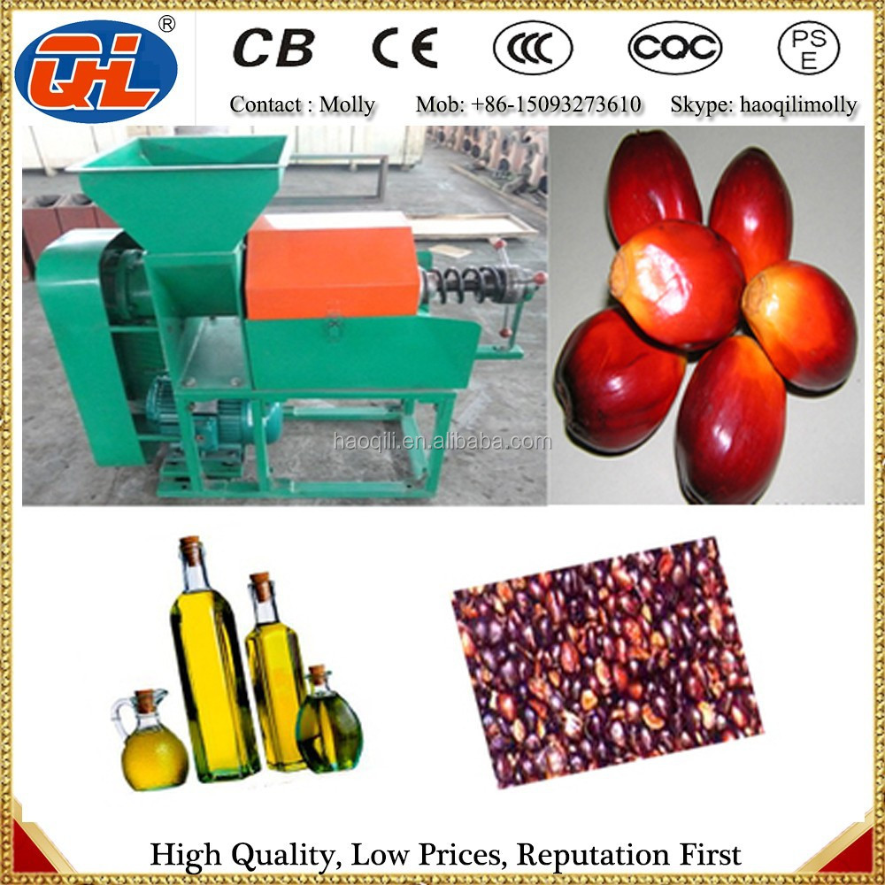 palm oil press | small palm fruit oil expeller | palm fruit oil mill