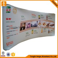 Backdrop curved tension fabric display rack banner printing manufacturer