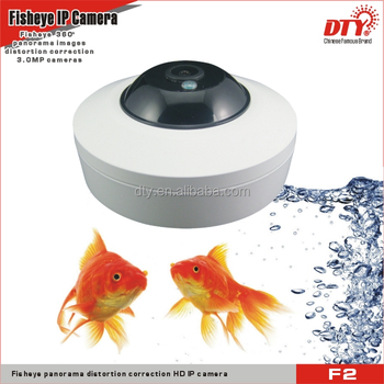 lightweight aerial camera,360 viewerframe mode ip camera,motion detection fisheye panoramic redress ip camera,F2