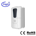 F1408 automatic handsoap dispenser with 1000ML dispossable bottle