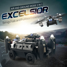 Newest JJRC H40WH RC Quadcopter Drone Tank 2.4G 4CH 6axis Helicopter with WIFI Camera Air And Ground Mode Headless Mode