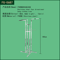 Fashional stainless steel garment display stand