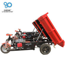 Licheng new style 1 ton cargo tricycle for sale / LC155 energy saving dumper tricycle
