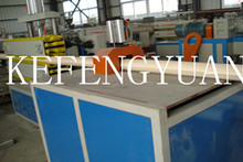 electric cable manufacturing plant