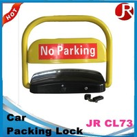 Strong Packing Remote Control Vehicle Lock