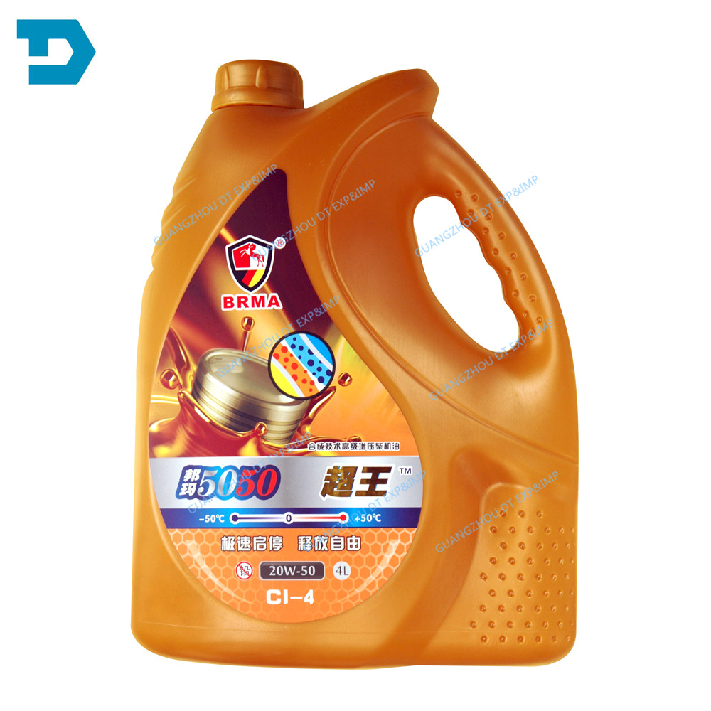 Diesel engine oil CI-4 20W50 20W 50 API SAE
