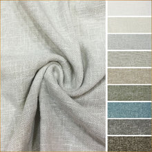 high efficiency sheer stock fabric for curtain
