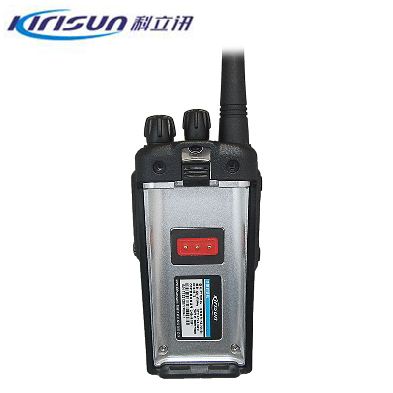 Kirisun PT7200EX anti-explosion military equipment two way radio