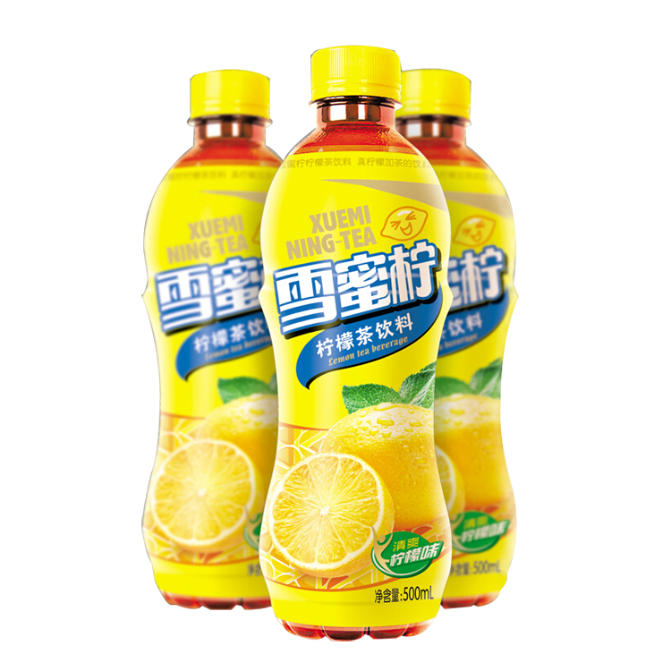 hot sales 500ml ice lemon balm tea, lemon flavor slimming tea