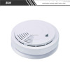 Battery Operated Smoke Detector Sensor Fire Alarm System Wireless High Sensitivity