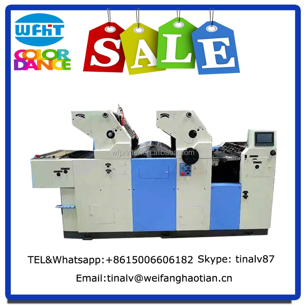 HT262 two colour offset printing machine, offset litho printing machine