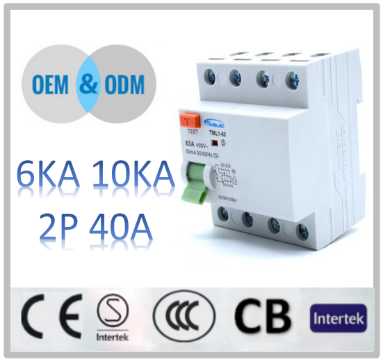 high quality rccb with low price rccb current rating