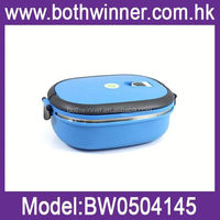 indian lunch box,BW201 keep food warm insulated food container