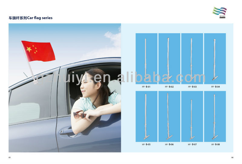 Customized Logo Cheap Car Stickers Flag