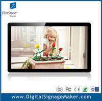 "Ipad style 22"", 32"", 42"", 55"" lcd flintstone apple shape remote control digital signage"