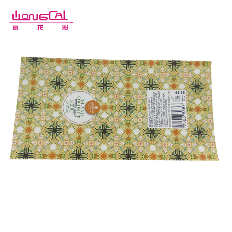 Custom flower printed rectangle self-adhesive clothing label stickers