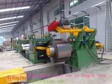 Hot roll&Cold roll steel cutting machine