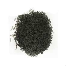 <strong>1000</strong> iodine number aquarium media filter activated carbon black
