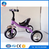 2016 New model hot selling Children's Three Wheels Pedal tricycle for toys