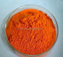 supplier in india animal feed oleoresin xanthophyll75%hs code 1302199099 zeaxanthin-eye and vision benefits marigold extract pow