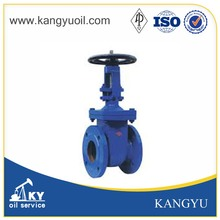 Hot sale BS5163 cast iron Rising Stem Metal Seated Gate Valve