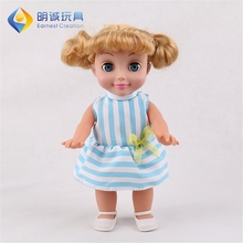 Wholesale new fashion mini music 12 inch cute toys doll baby