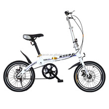 16inch new model kid child bike student folding pocket bike