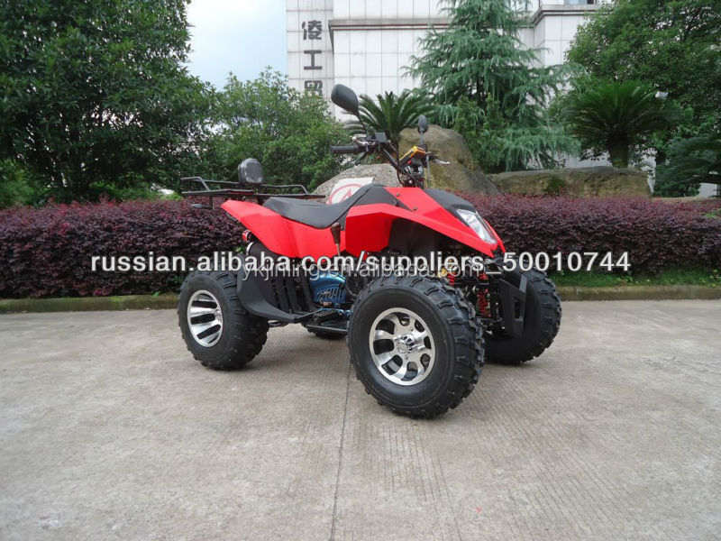 chinese 200cc 250cc atv shineray