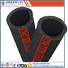 China suppliers best quality competitive price flexible rubber hose transport oil hose