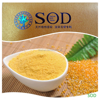 Medicine additive plant extract superoxide dismutase maize powder